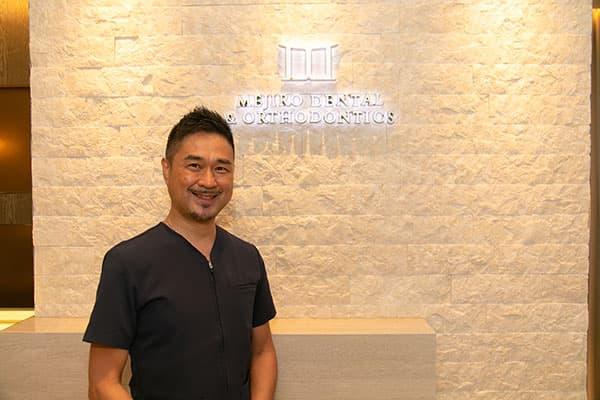 山澤 秀彦(やまざわ ひでひこ) 目白歯科矯正歯科/歯科 院長