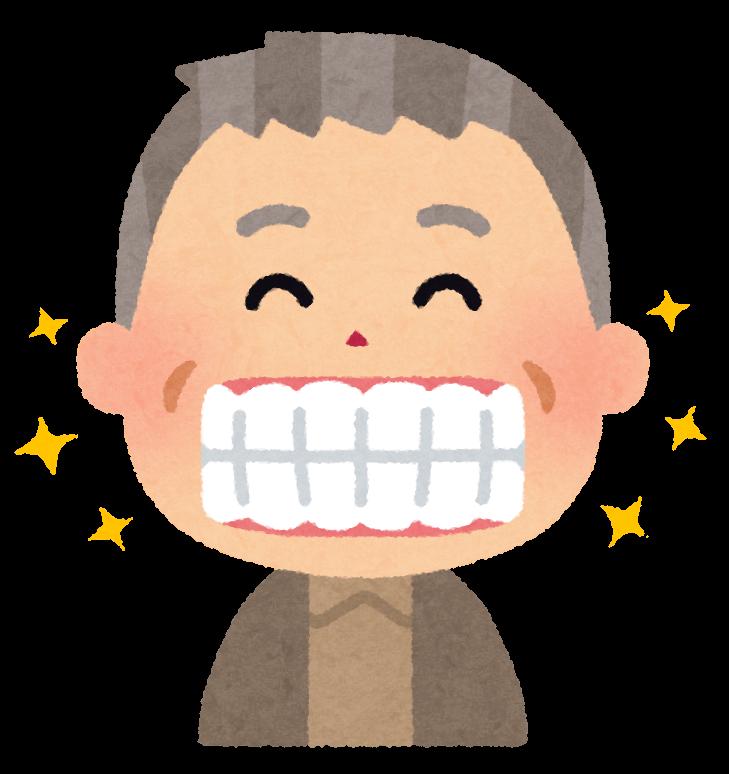 歯を大切にしよう☆