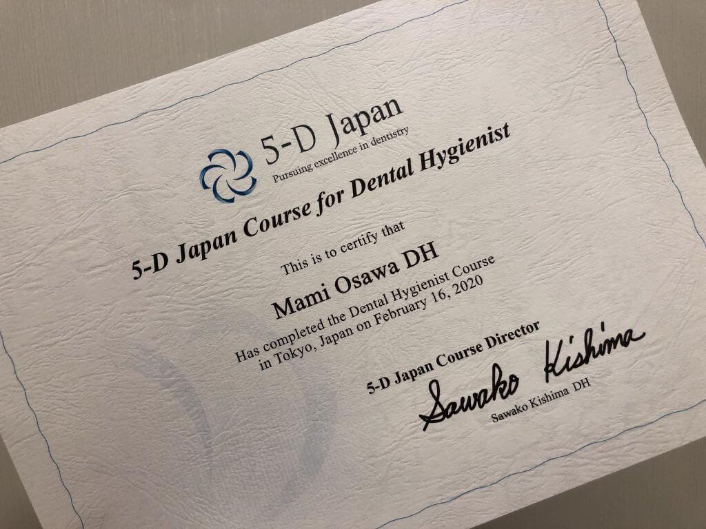 5-D Japanセミナー②